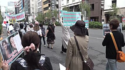 Japan: Hundreds protest Princess Mako's upcoming wedding to commoner in Tokyo