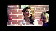 Oficialno video Boni - Znaesh kak