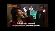 Болезнена Любов Еп.1 Бг Суб Част 4/5 ( Bad Love )