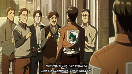 Attack on Titan Season 3 Episode 5 [ Бг Субс ] Вградени