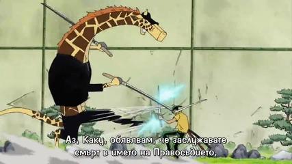 [ Bg Subs ] One Piece - 300