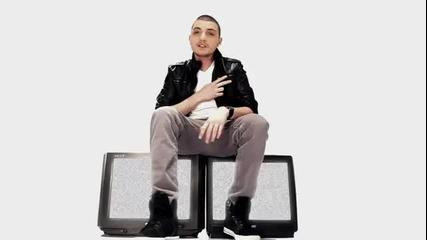 [ Official Video ] Marteen Bix feat. Daze - Промяната си ти