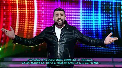 Jusuf Hajrudinovic Juki - Boginja (hq) (bg sub)