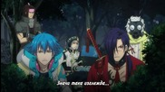Dramatical Murder - 5 [ Bg Subs ] [ High ]