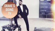 Drake on loving Harry Potter, Birkins and more