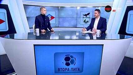 Обзор на 14-ия кръг на Втора лига /1-а част/
