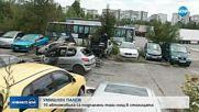 """УМИШЛЕН ПАЛЕЖ: 10 коли изгоряха в """"Люлин"""""""