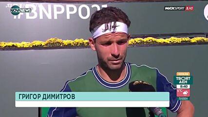 Страхотно! Григор го направи отново и е на полуфинал!