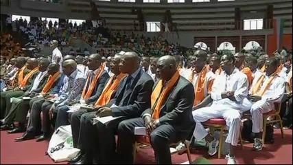 Песни и танци за футболистите на Кот д'Ивоар