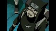 Naruto Shippuuden - Епизод 4 - Bg Sub