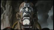 [ Bg Sub ] Vampire Hunter D Bloodlust - 2/4