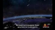 Вселената: Космически феномени S03 E12