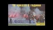 София запад - песен за Пфк Левски София Vbox7
