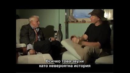 Джим Хъмбъл - Интервю на проект Авалон - част 2