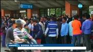Външно министерство: Всички българи в Непал са добре