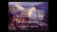 Николай Емелин - Русь Russian And Slovenian Lyrics ( Alexander Povetkin Mma Boxing Theme Song)