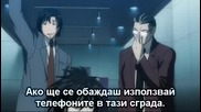 Death Note - Епизод 20 - Bg Sub