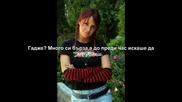 Любовта си отива (el Amor Desaparece) - 19 епизод