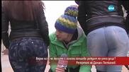 Вярно ли е, че жените с големи ханшове раждат по-умни деца - Репортаж на Даниел Петканов