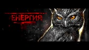 Silent City feat. Дани Симеонова - Свобода (official Audio)