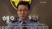 Бг субс! Poseidon / Посейдон (2011) Епизод 1 Част 1/4