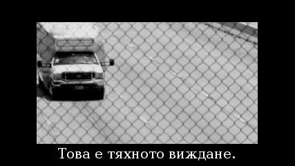 Треска за газ-2010.
