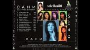 Албум микс на Сани - Щастливо влюбена 2000