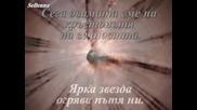 Yngwie Malmsteen - Dreaming