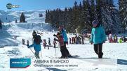 Лавина погуби сноубордист в Банско