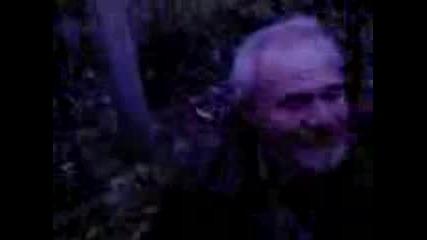 Тоньо Байгъна От Трояново