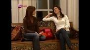 Перла-gumus епизод 87 цял