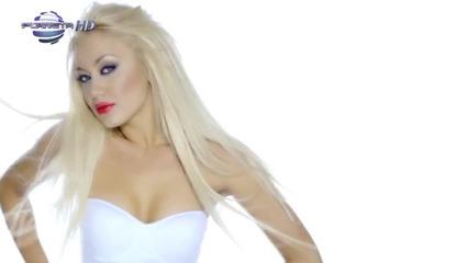 Теди Александрова ft. Джамайката - Kiss Me Baby ( Официално Видео )