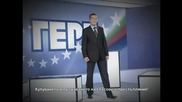 Видео визитка на Димитър Александров, ГЕРБ