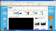 Как да променим настройките на Адблок Плюс, така че да виждаме рекламите във Vbox7?