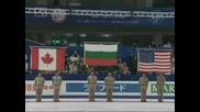 Албена И Максим - Световни Шампиони!