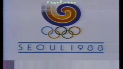Olimpic Gold Medal ( Bulgaria ) - Epizod - Haiduti