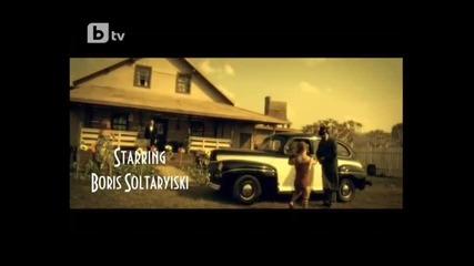 Бруталното видео* Андреа и Борис - Предай се