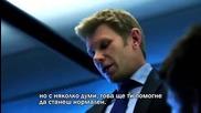 Хората от утре The Tomorrow People S01e01.pilot - Pilot бг субтитри