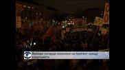 Хиляди на протест в Будапеща срещу корупцията
