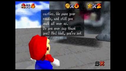 Super Mario 64 - Chip off whomps block