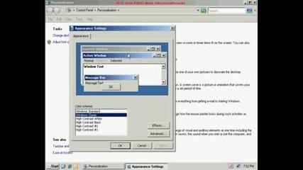 Longhorn 2008 Server Build 3500
