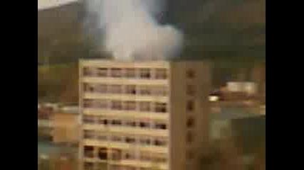 Взривяване на административната сграда Тетевен - Зл.панега
