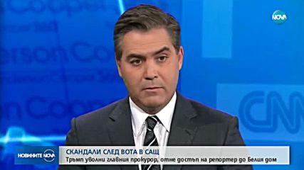 Новините на NOVA (08.11.2018 - централна емисия)