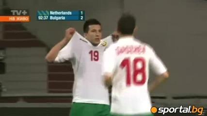 26.05.12 Холандия - България 1:2