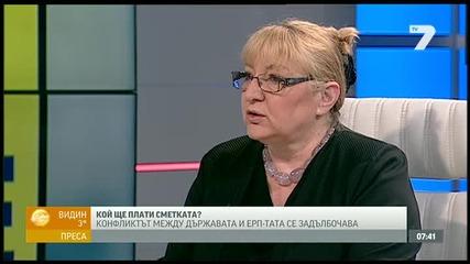 Магдалена Ташева- Добро утро, България!- Рисковете пред енергийната система. Alfa - Атака 27.03.2014