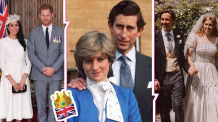 Скандали, сватби и коронавирус: Кралските събития, които белязаха 2020 г.