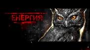 Silent City - Отгоре (prod.by D-prezz Beats)
