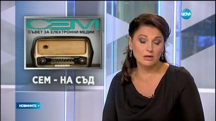 ВМРО срещу регионалната програма на БНР в Кърджали