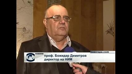 Божидар Димитров за обезщетенията на тракийските българи