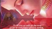 Тук Съм - - - Leona Lewis + Превод